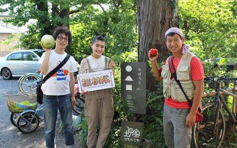 イノサクらジモチョク!探検隊興奮!清水農園さんの採れたて野菜が韓国風アレンジ料理に!