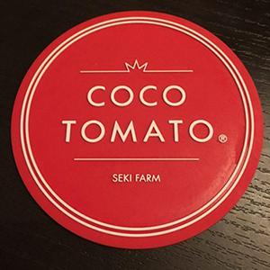 ブランドトマト「ココトマト」のコースター