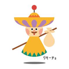 ジモチョク編集部