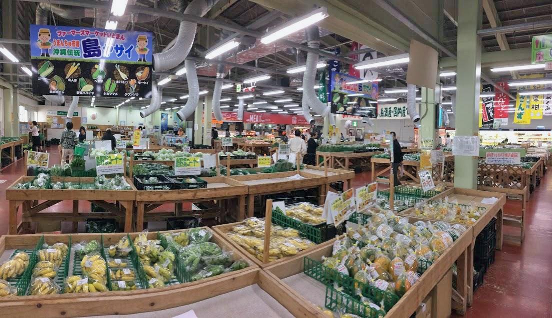 うまんちゅ市場の野菜