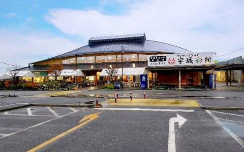 スイカだけじゃない!熊本のブランド野菜やイベントで盛り上がる直売所「サンサンうきっ子宇城彩館」(熊本・宇城)