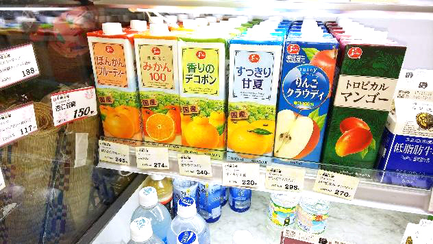 サンサンうきっ子宇城彩館のみかんジュース売り場