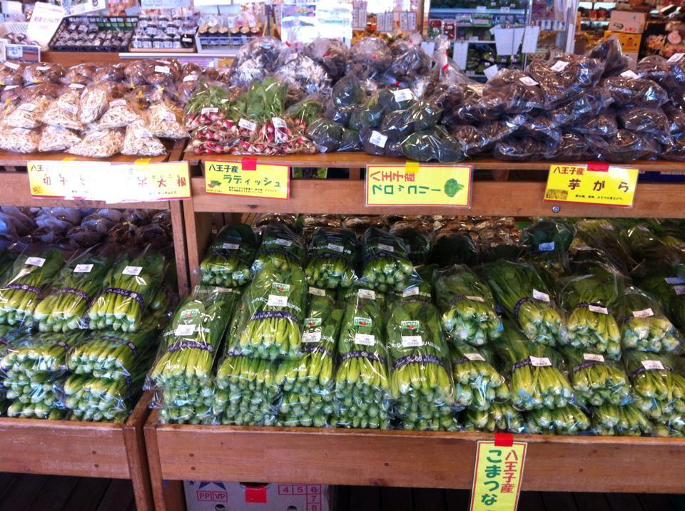 道の駅八王子滝山の野菜売り場
