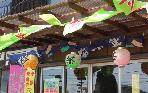 「ほんとは秘密にしたい!隣は茶畑の古民家直売所 」茶工房 西村園(東京・瑞穂町)