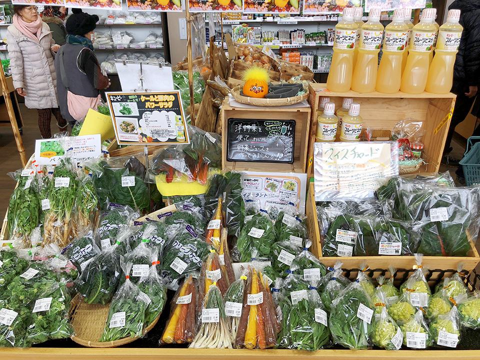 道の駅 常陸大宮(ひたちおおみや)野菜売り場