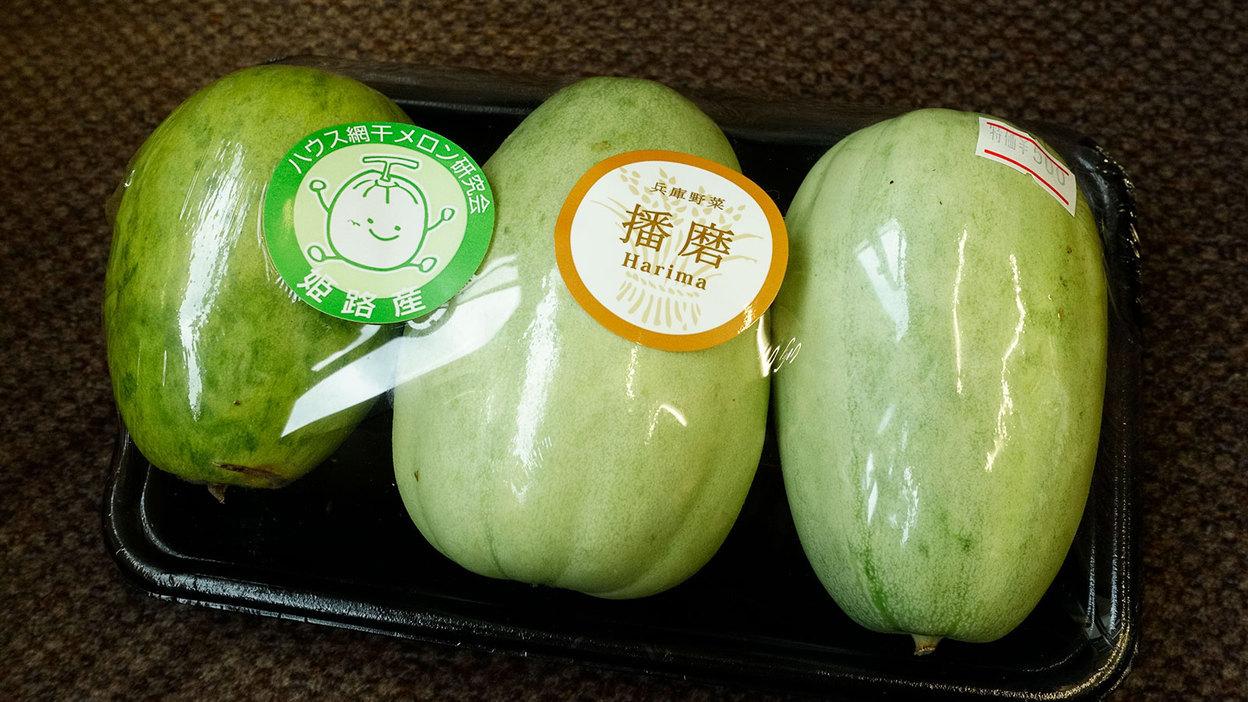 伝統野菜「網干メロン」