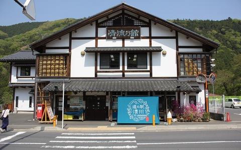 売り切れ必須の山菜とブランドポークは食べておきたい!神奈川県唯一の村「清川村」の観光拠点がリニューアル!「道の駅 清川」(神奈川県・清川村)