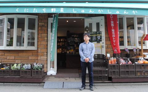 珍しい国立野菜も扱うバイヤー渋谷さんが目指す「秩序あるカオスを演出する直売所」とは(東京・国立)