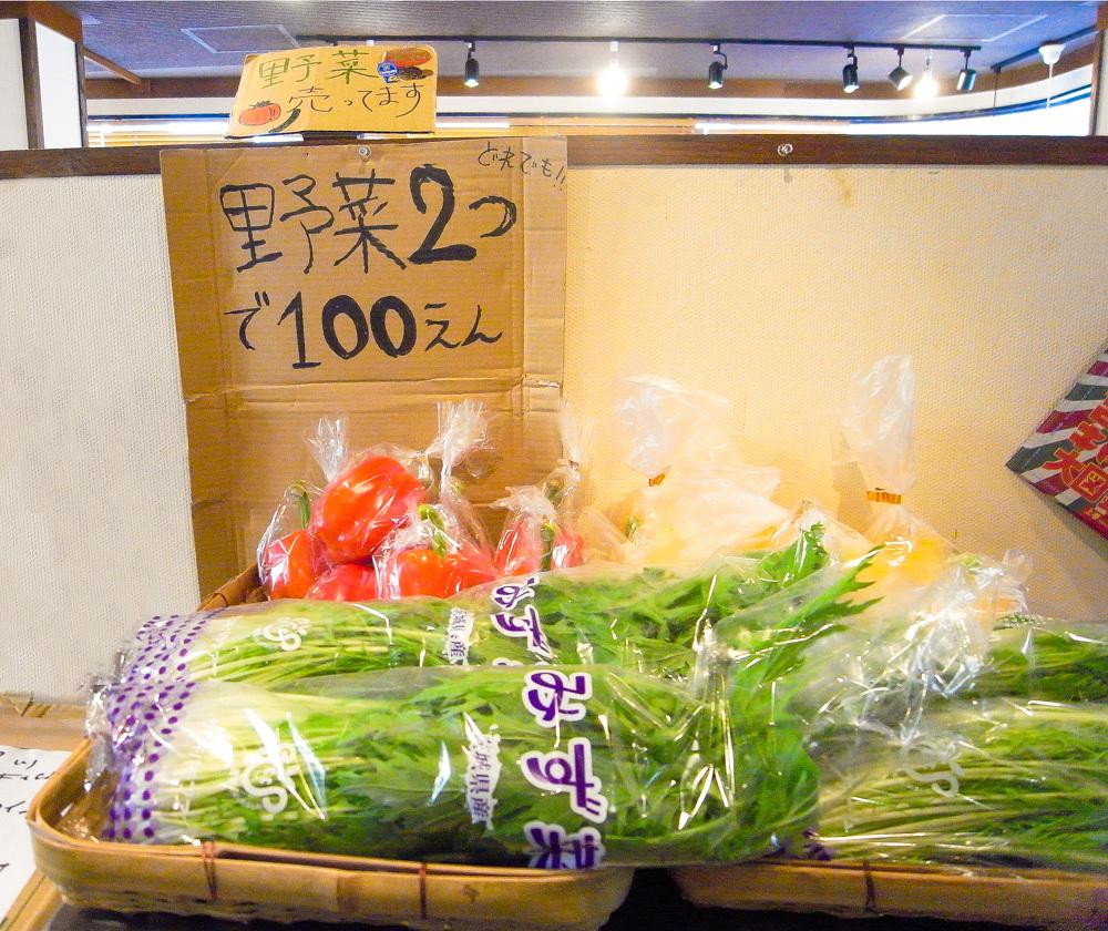 「定食カフェ 黒川食堂」の野菜販売