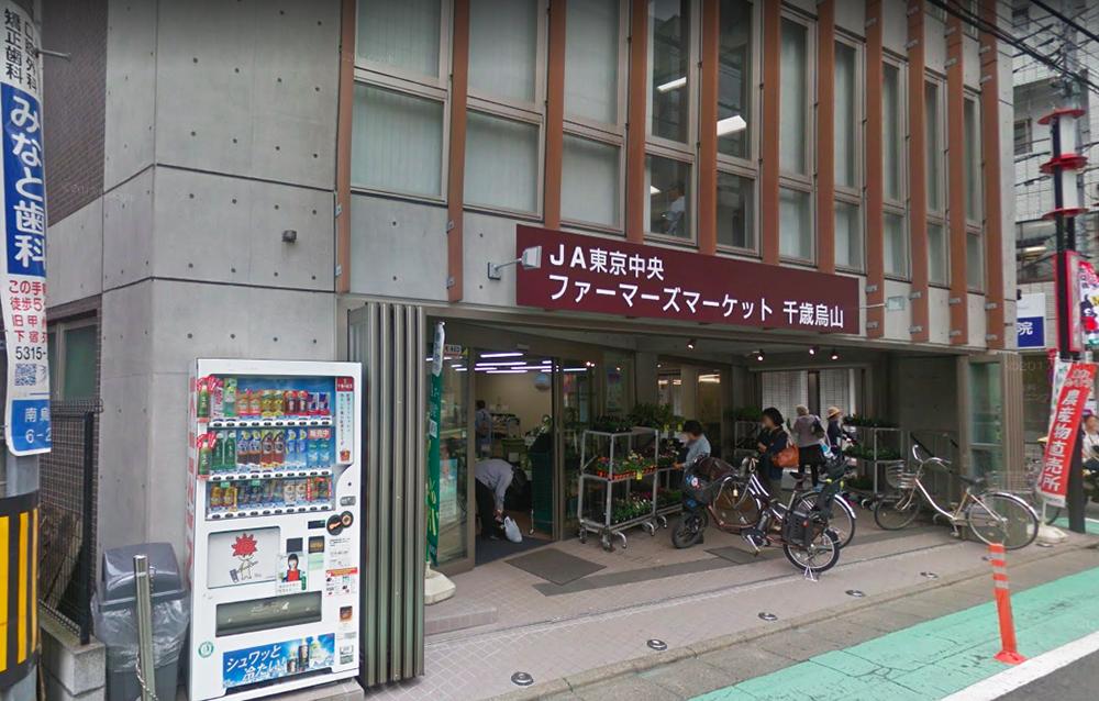 JA東京中央ファーマーズマーケットの外観