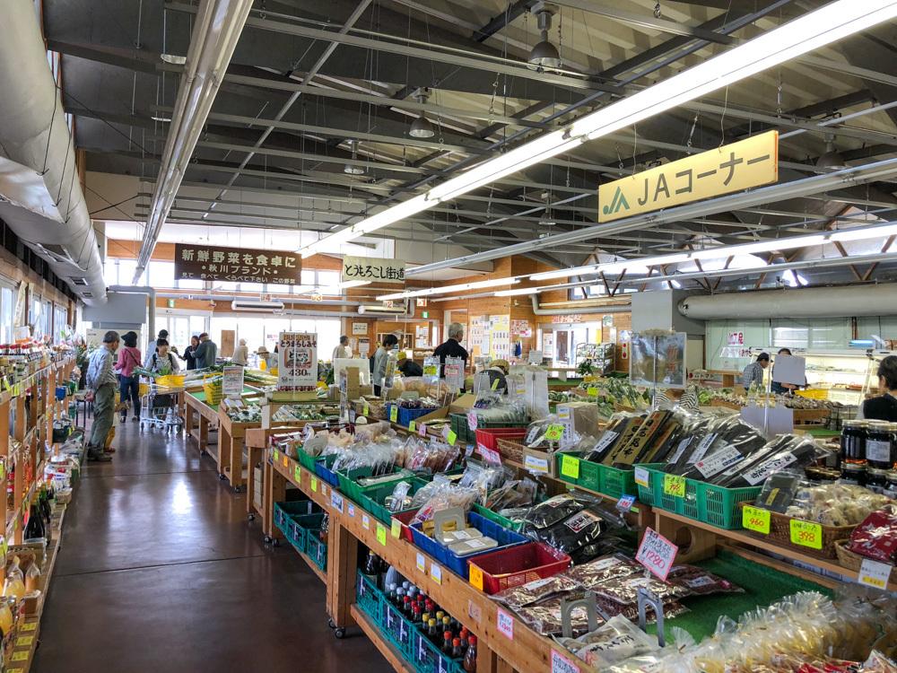 「秋川ファーマーズセンター」の野菜棚