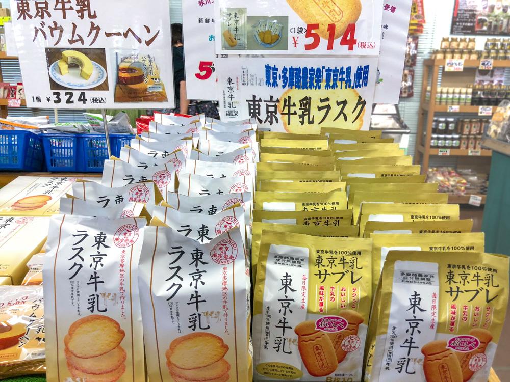 東京牛乳を使った「東京ラスク」と「東京サブレ」