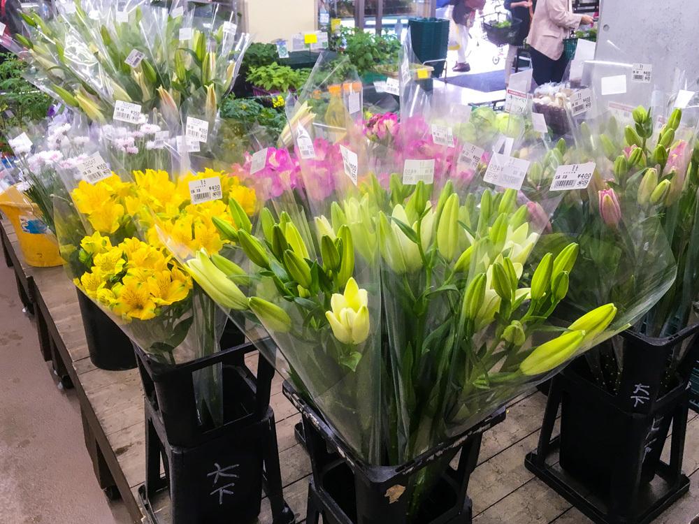 ファーマーズマーケット 千歳烏山 の切り花