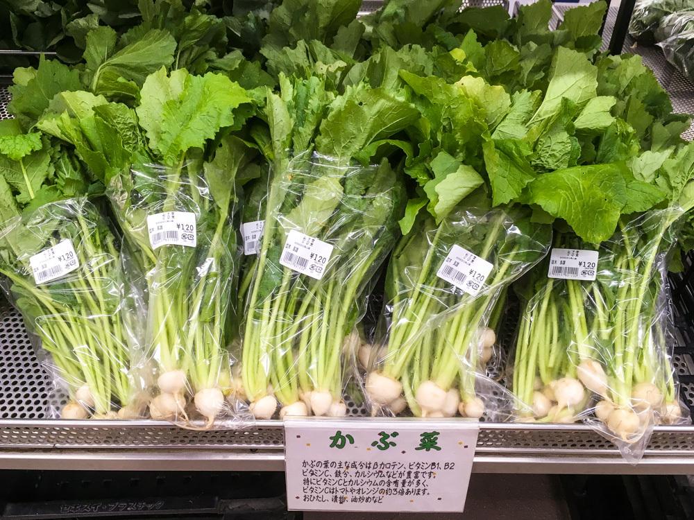 ファーマーズマーケット 千歳烏山のかぶ菜