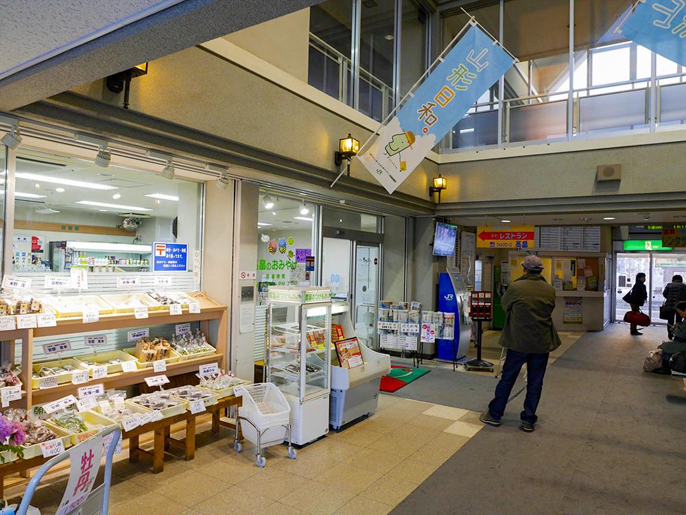 高畠町太陽館がある駅構内の売店